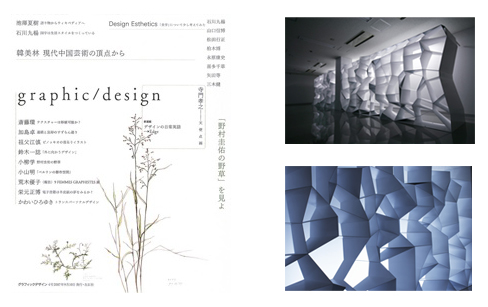 05_graphicdesign4