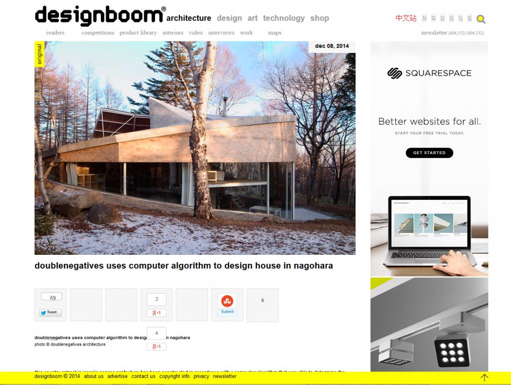 designboom1